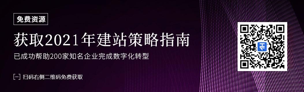 深圳企业kok平台买球赛建设