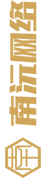 苏州kok平台买球赛制作、苏州kok平台买球赛设计、苏州kok平台买球赛建设选择南沅,专业建站服务商!